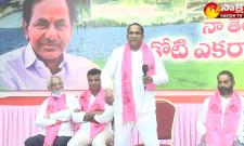 Garam Garam Varthalu: Congress Leaders Raids Minister Malla Reddy House