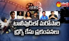 Tollywood Drugs Case 2021: ED Notices To Tollywood Celebrities