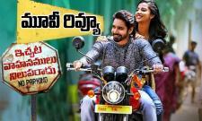 Ichata Vahanamulu Nilupa Radu Movie Review and Rating in Telugu - Sakshi