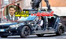 Tom Cruise Costly Car Stolen While Shooting For Mission Impossible 7 - Sakshi