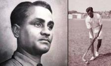 sakshi special video on  hockey player Dhyan Chand birth anniversary
