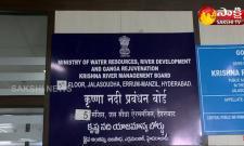 Krishna River Management Board Meeting Today At Jalasoudha