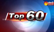 Sakshi Speed News Top 60 Headlines 03 August 2021