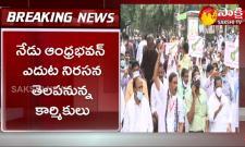 Visakha Steel Plant Workers Protest At Andhra Bhavan
