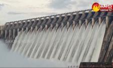 Water Inflow Decreased To Nagarjuna Sagar