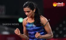 CM YS Jagan Praises PV Sindhu Clinches Bronze At Tokyo Olympics