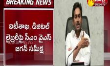 CM Jagan Review Meeting On IT Department  And Digital Library
