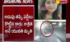 Hyderabad: Gachibowli Road Accident Young Girl Deceased