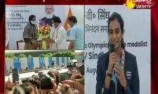 Union Ministers Honoured PV Sindhu Delhi After Won Bronze Tokyo Olympics