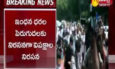 Rahul Gandhi Bicycle Rally To Parliament
