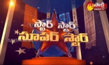 star star super star - Akkineni Nagarjuna