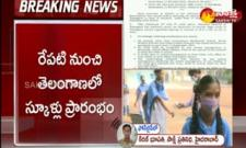 School Are Reopen On September 1st Onwards In Telangana