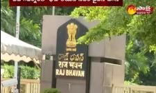 AP CM YS Jagan Meets Governor Vishwa Biswabhusan Harichandan