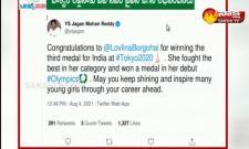 Tokyo Olympics: CM YS Jagan Wishes Lovlina Borgohain Winning Bronze