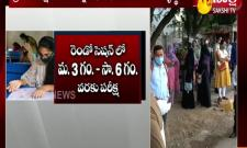eamcet exams starts from today in telangana