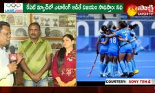 Indian Former Hockey Team Captain Mukesh Face To Face