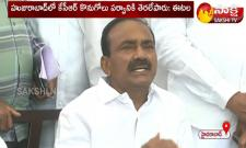 bjp leader etela rajendra comments on kcr - Sakshi