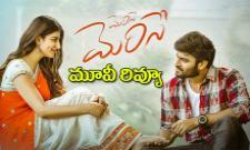 Merise Merise Movie Review And Rating In Telugu - Sakshi