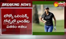 Aditi Ashok In Medal Hunt In Tokyo Olympics