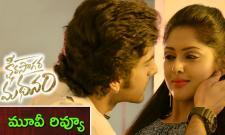 Ksheera Sagara Madhanam Movie Review And Rating In Telugu - Sakshi
