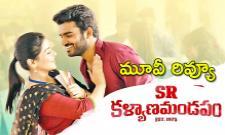 SR Kalyana Mandapam Movie Review and Rating in Telugu - Sakshi