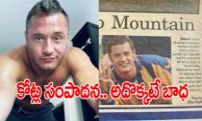Adult Star Danny Mountain Earnings And Football Failure Story - Sakshi