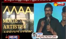 MAA Elections 2021: Chiranjeevi Comments On Maa Elections Goes Viral