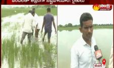 Karimnagar Farmers To Face On Loss With Heavy Rains