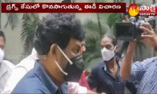 Tollywood Drugs Case: Puri Jagannadh Submits Bank Transactions To ED