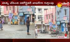 Vijayawada Gandhi Bomma Center Assassination Case