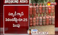 LPG Cylinder Price Hike Again