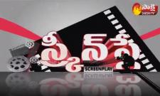 Screen Play 31 August 2021