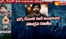 ED Officials Questions Hero Ravi Teja and His Driver For Six Hours