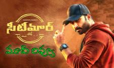 Seetimaarr Movie Review And Rating In Telugu - Sakshi