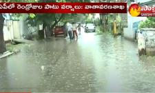 Moderate rain for two days in Andhra Pradesh