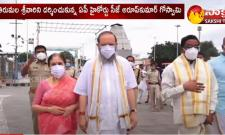 AP High Court Chief Justice Arup Kumar Goswami Visits Tirumala Temple