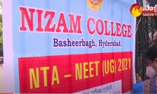 Neet Ug Exam 2021 Held Between Afternoon 2 To 5 Pm On 12 September