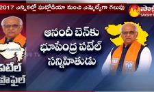 Gujarat New CM Bhupendra Patel: Profile