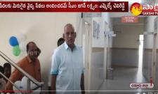 Chevireddy Bhaskar Reddy About Government Hospitals Development