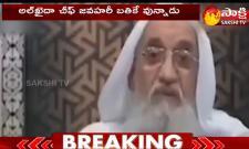 Qaida leader Al-Zawahiri, rumoured dead, surfaces in video on 9/11 anniversary
