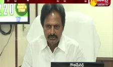 AP FiberNet Chairman Gowtham Reddy Comments On Chandrababu