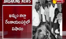 Road Accident In Khammam District