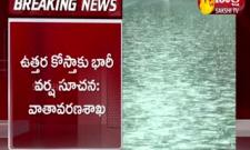Heavy Rains In Andhra Pradesh for next two days