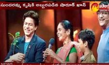 Shah Rukh Khan Praises Tribal Lady Sundaramma