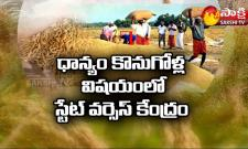 Telangana Government vs Centre In The Case Of Grain Purchases