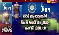 The Countdown To The 14th Second Half Of The IPL
