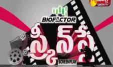 Screen Play 13th September 2021