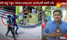 Singareni Colony Incident : Accused Raju Caught On Camera At LB Nagar