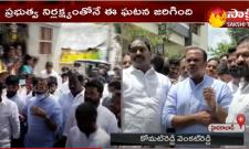 Congress Leader Fires On Cm KCR And KTR Over Saidabad Rape Case In Hyderabad
