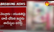 Men Molested On Girl In Nellore